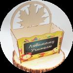 Купить деревянную упаковку на 1 сентября оптом