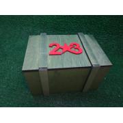 Ящик для подарка на 23 февраля (хаки)