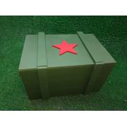 Подарочная коробка на 23 февраля Звезда
