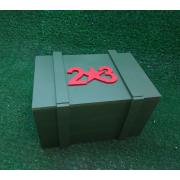 Ящик для подарка на 23 февраля