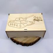 """Деревянная коробка для подарка """"С 23 Февраля"""" с танком"""