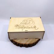 """Деревянная коробка для подарка """"23 Февраля"""" со звездой"""