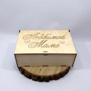 """Деревянная коробка для подарка """"Любимой Маме"""""""