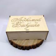 "Деревянная коробка для подарка ""Любимой Бабушке"""