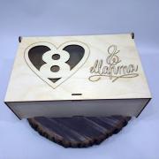 """Деревянная коробка для подарка """"С 8 Марта"""" резная"""