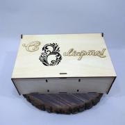 """Деревянная коробка для подарка """"С 8 Марта"""" ажурная"""