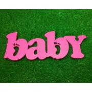 "Декоративное слово ""Baby"""