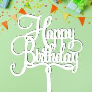 """Детский топпер """"Happy Birthday"""""""
