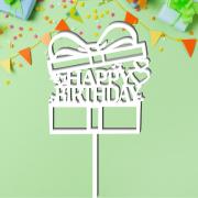 """Детский топпер """"Happy Birthday"""" подарок"""