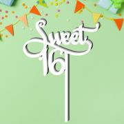 "Детский топпер ""Sweet 16"""