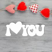 """Табличка в букет """"I (love) You"""" с сердечком"""