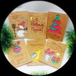 Новогодние открытки купить оптом