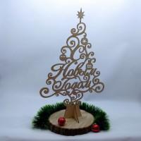 """Деревянная елка """"С Новым годом"""""""