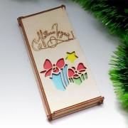 """Деревянный конверт для денег """"Подарки"""""""