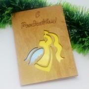 """Новогодняя открытка из дерева """"С Рождеством"""""""
