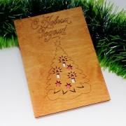 """Новогодняя открытка из дерева """"Праздничная Ель"""""""