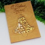 """Новогодняя открытка из дерева """"Колокольчик"""""""