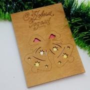 """Новогодняя открытка из дерева """"Бубенцы"""""""