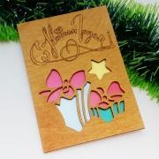 """Новогодняя открытка из дерева """"Подарочки"""""""