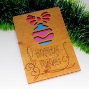 """Новогодняя открытка из дерева """"Шарик с бантом"""""""