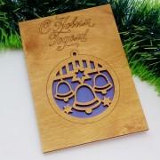 """Новогодняя открытка из дерева """"Праздник"""""""