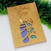 """Новогодняя открытка из дерева """"Рождественский Остролист"""""""