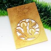 """Новогодняя открытка из дерева """"Рождественские Свечи"""""""