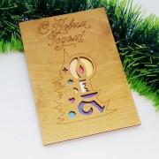 """Новогодняя открытка из дерева """"Святки"""""""