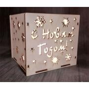 Светильник коробка C Новым годом