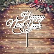 """Новогодний топпер """"Happy New Year"""""""