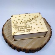 """Плоская коробка для подарка """"Сказочного Нового года"""""""