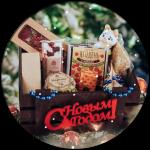 Новогодняя упаковка подарков купить оптом