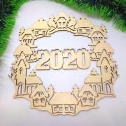 """Новогодний венок-заготовка в скандинавском стиле """"2020"""""""