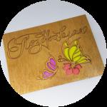 Поздравительные открытки из дерева оптом