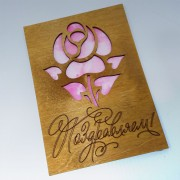 """Открытка из дерева """"Поздравляем с розой """""""