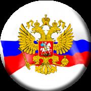 """Значок """"Герб России на флаге """""""