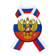 """Значок """"Флаг России с гербом"""" с лентой"""