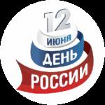 Товары на День России оптом