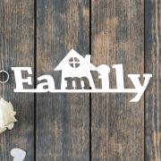 Деревянное слово для фотосессии Family с домиком