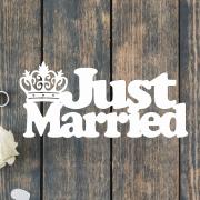 Деревянное слово для фотосессии Just Married с короной