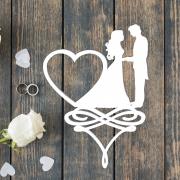 """Свадебная табличка """"Молодожены"""" с сердечком для даты"""