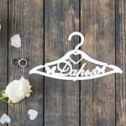 Свадебная вешалка с именем невесты